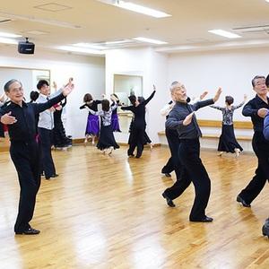 体験レッスン(社交ダンス)